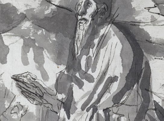 san-girolamo-dettaglio-corrado-cagli-1934